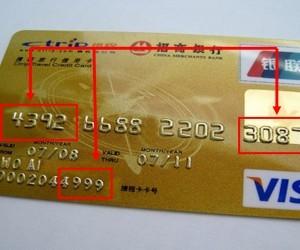 غضب في وسط مندوبي البنوك في المملكة! عملاء البنوك السعوديين يحصلون سيولة خيالية!